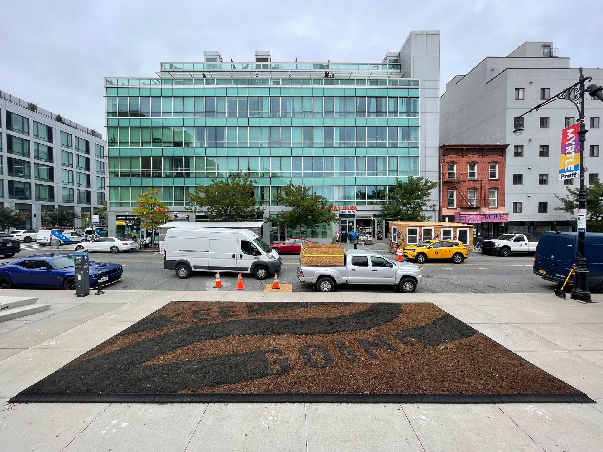 """The """"Mulch Mural"""" on Myrtle Avenue"""